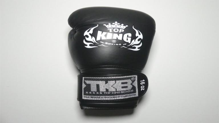 Boxing - Martial art training